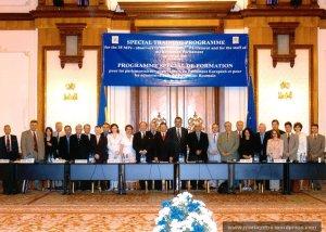 Grupul de observatori la Parlamentul European, iunie 2005